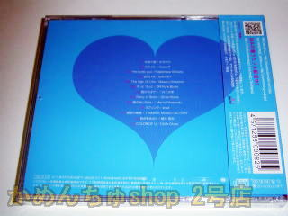 LOVE SONG特集 買い取り販売品