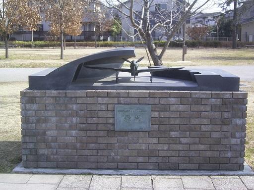 1号掩体壕「飛燕」模型