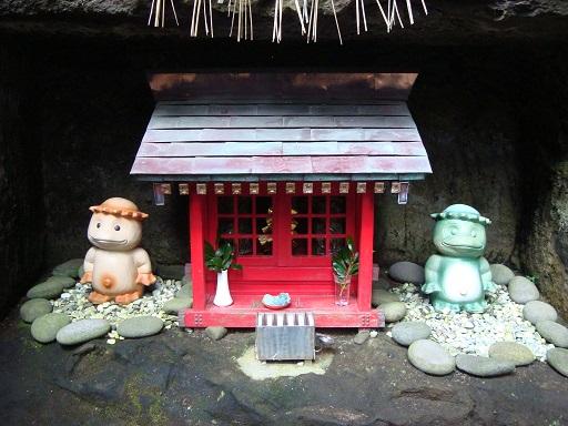 走水神社水神社