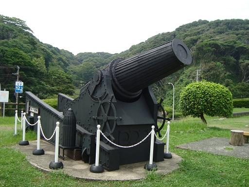 二十八センチ榴弾砲