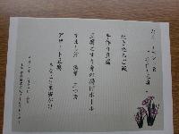 CIMG8643(1).jpg