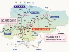 miyama_area_map.jpg