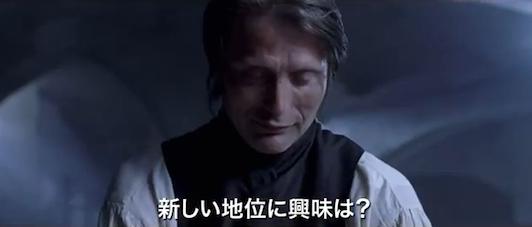 ストルーエンセ(マッツ・ミケルセン)