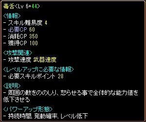 2014022706071660b.jpg