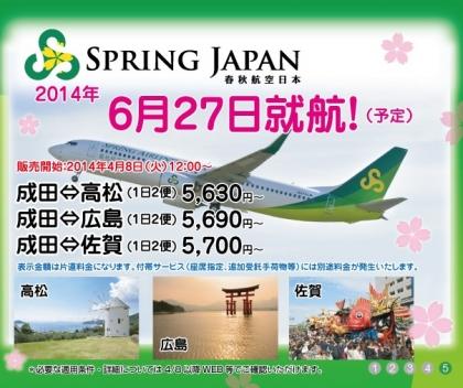 spring_01.jpg