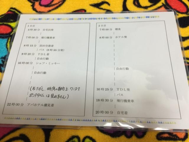 s-IMG_0107.jpg