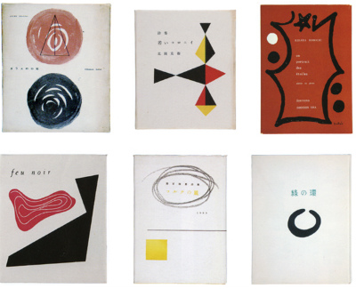 kitasono_book.jpg