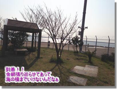 20140323005.jpg