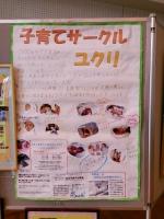 20140612-2.jpg