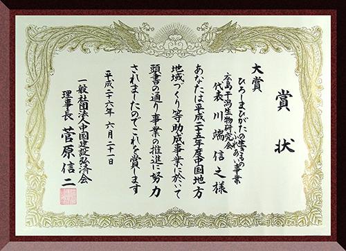 gakufuchitrimretouchR0016984.jpg