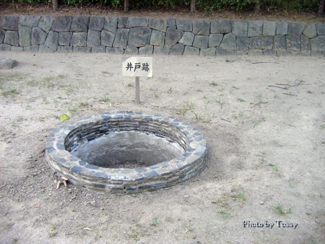 有岡城 井戸