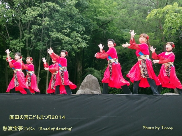熱渡宝夢ZeRo Roag of dancing