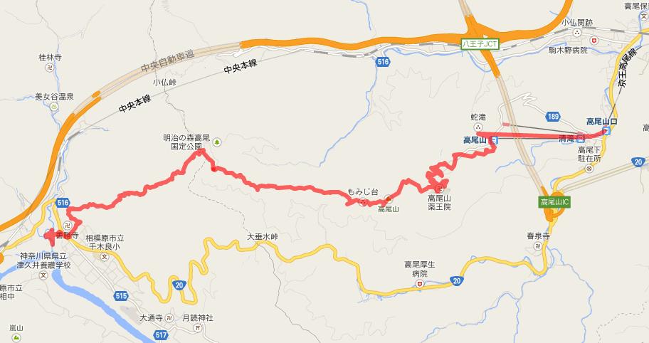 裏高尾20140426