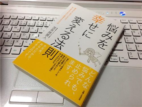 2014-04-25_17h31_32.jpg