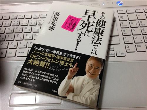 2014-06-04_20h35_39.jpg