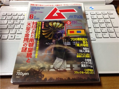 2014-06-10_18h14_09.jpg