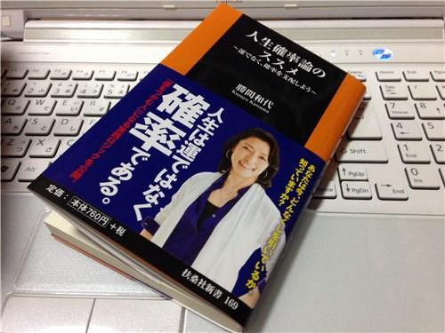 2014-08-31_21h43_49.jpg