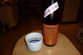 20111014kagiyanamagensyu