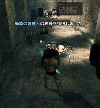 2014_0310_4.jpg
