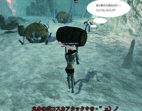 2014_0313_2.jpg