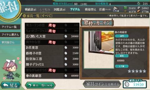 2014_0329_3.jpg