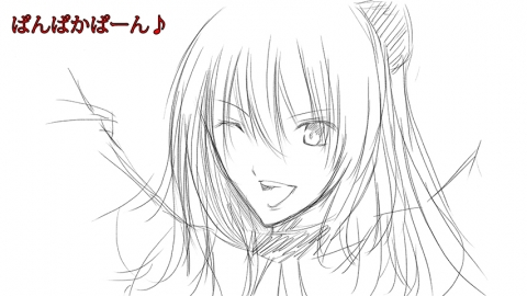 2014_0414_3.jpg