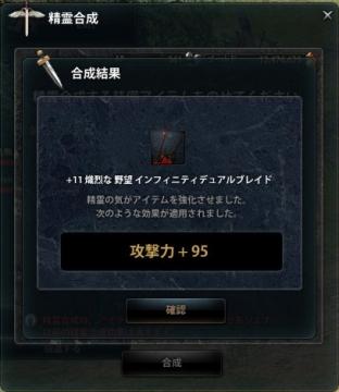 2014_0501_3.jpg