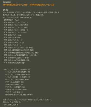 2014_0807_3.jpg