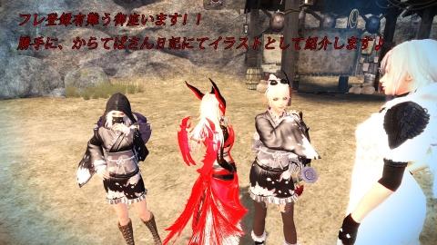 2014_0911_6.jpg