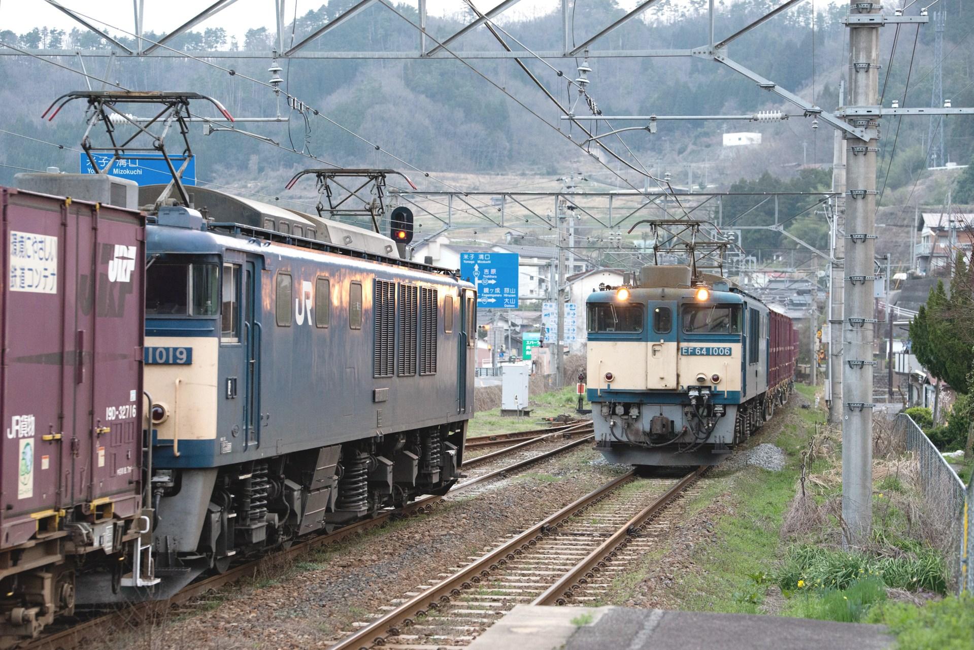 0329hakubisen_01