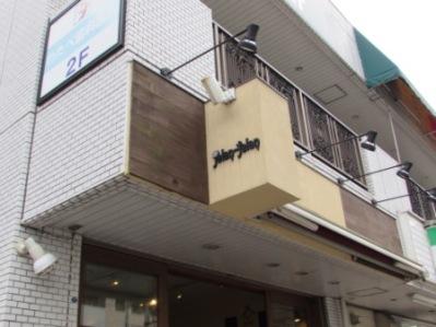 H260303カサハラ倶楽部 打合せ 001.jpg