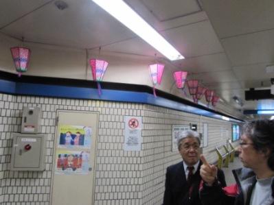 2014 大岡川桜まつり 001.jpg