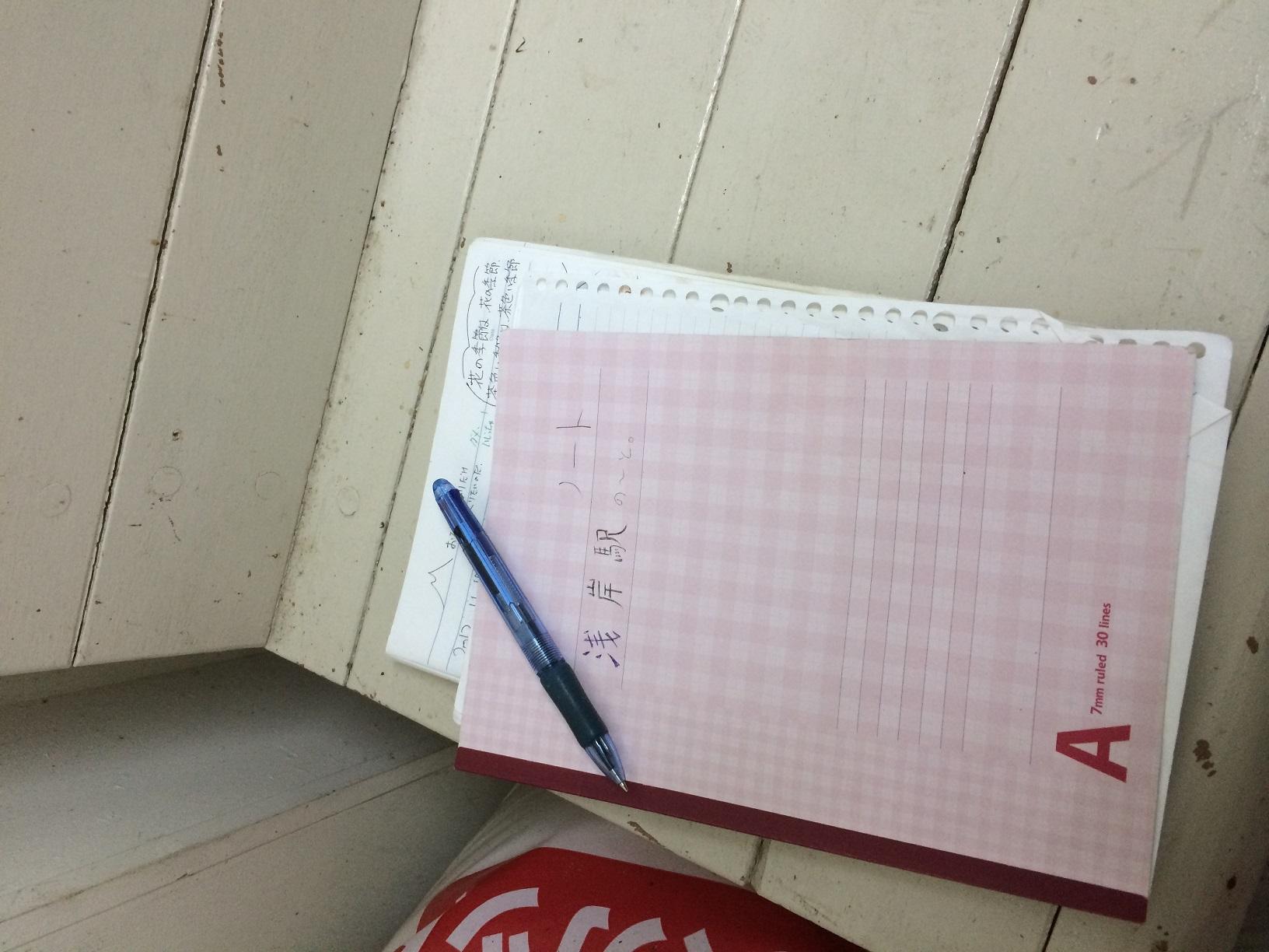 asagishi29