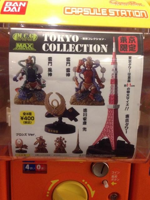 TOKYO COLLECTION1