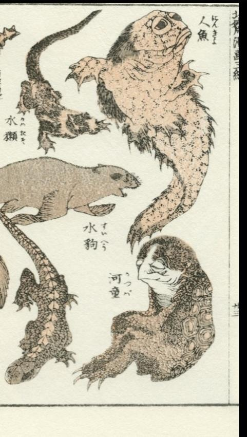 H26北斎漫画の河童1