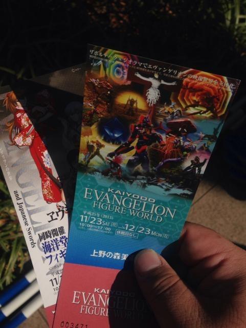 エヴァンゲリオンと日本刀展4