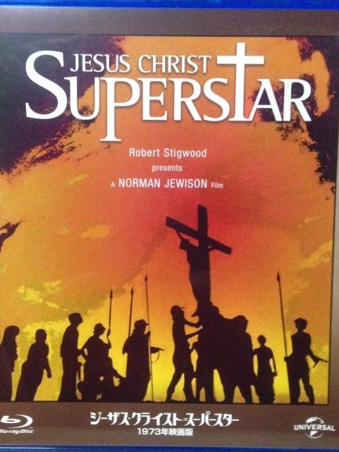 ジーザス・クライスト=スーパースター1973年映画版Blu-ray