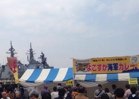 第2回護衛艦カレーナンバー1グランプリ in よこすか3