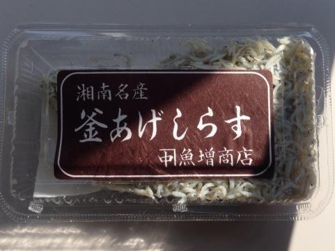 弁天様参り7