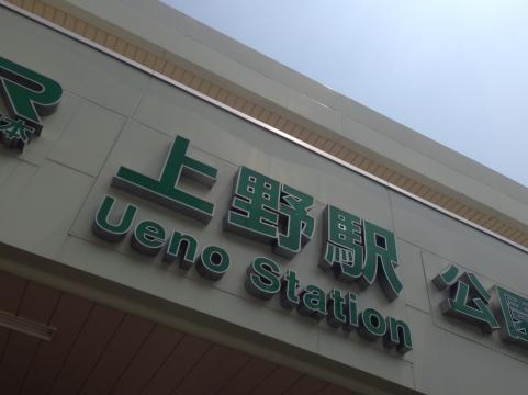 台北国立故宮博物院展2