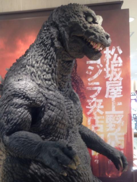 上野松坂屋1