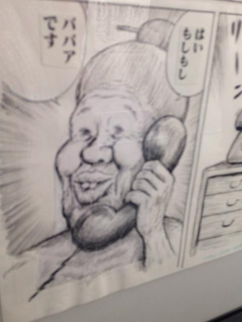 漫☆個展後編2