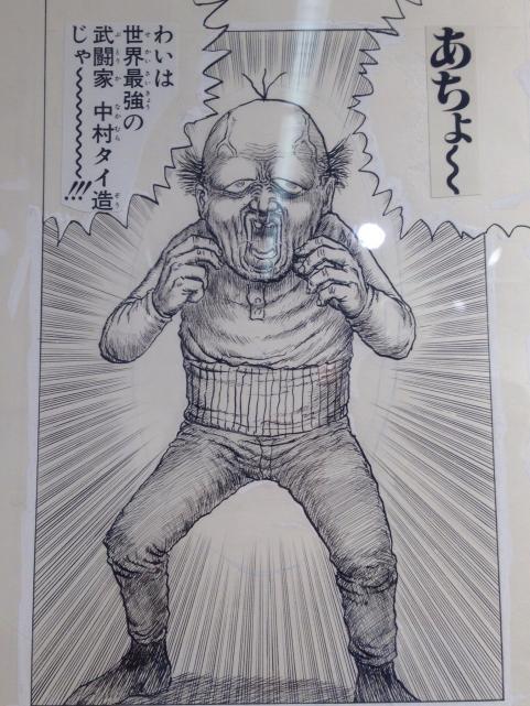 漫☆個展後編3