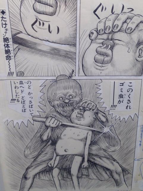 漫☆個展後編4