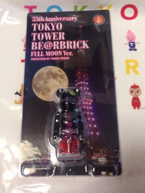 東京タワー201408b