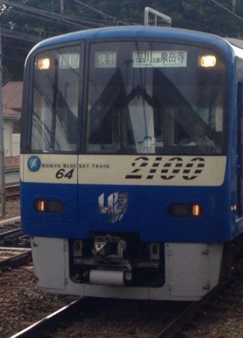 京急ブルースカイトレインxトランスフォーマーロストエイジ1