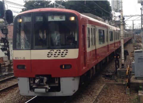 京急600系