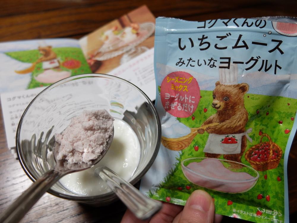 おひさまキッチンシリーズ03