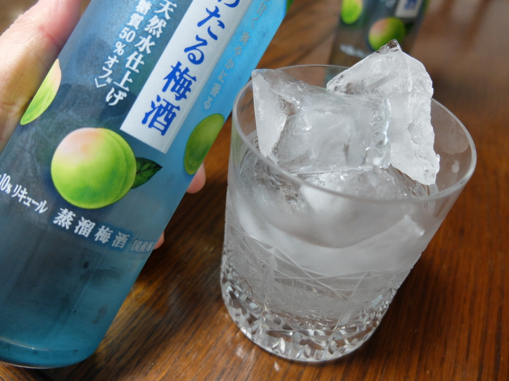 澄みわたる梅酒01