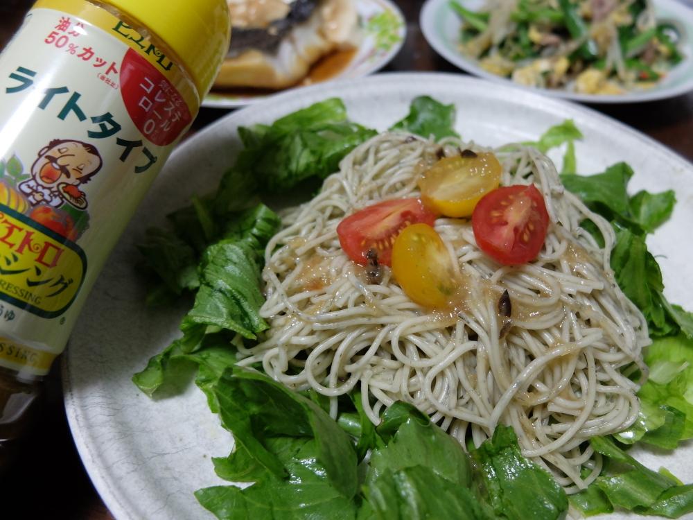 バジル 温麺04